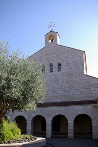 Church of the Multiplication Tabgha israel