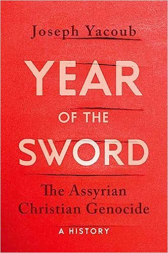 2016-11-year-of-the-sword