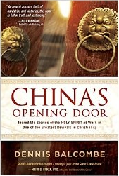 2014-09-chinas-opening-door