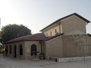 St Stephen church, Beit Jimal, Israel